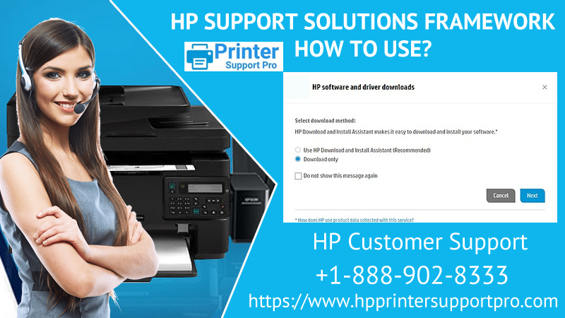 HP Support Solutions Framework| How To Use? HP Support